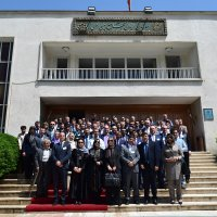 8th Working Group on the Silk Routes Region on International Protection of Refugees-Tehran, 18-19 May 2016